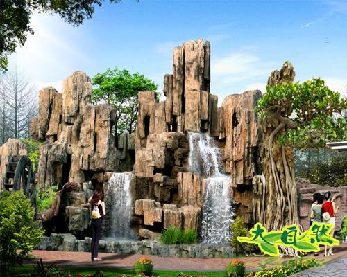 公园假山效果图,假山瀑布